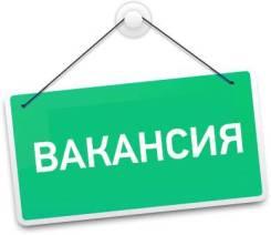 Оператор-диспетчер. ИП Стрельцова. Проспект Калинина 2 кор. 1