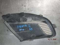 Накладка на бампер Lada Granta 2019 [8450100962] Лифтбек 11186, передняя правая