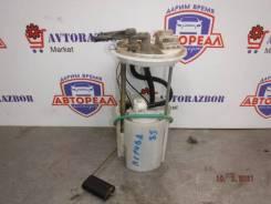 Насос топливный Opel Meriva 2012 [13268622] A14NET