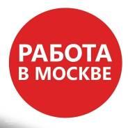 Оклейщик. Центральный Отдел Кадров Adel`Ma. Октябрьская
