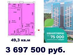 2-комнатная, улица Сабанеева 22. Баляева, агентство, 49,3кв.м.