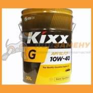 Kixx G