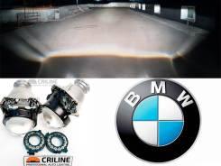 Набор замены линз в фарах на Hella 3r 5r biled BMW