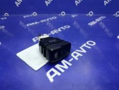Кнопка включения дифференциала Mazda Mpv 1996 [B670666C0] LVL WL-T B670666C0