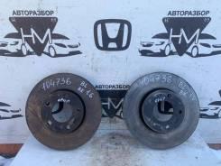 Диск тормозной передний Mazda Mazda 3 BL 2008-2013 [BP4Y3325XB] BP4Y3325XB