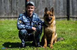 Кинолог. ФКУ ИК-41 ГУФСИР России по ПК. Улица Раковская 95