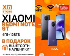 Xiaomi Redmi Note 9T. Новый, 128 Гб, 3G, 4G LTE, 5G, Dual-SIM, NFC