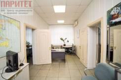 Продается комплекс Офисных помещений в Центре. Улица Алеутская 45а, р-н Центр, 371,0кв.м.