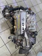 Двигатель Toyota Vista/Nadia/Ipsum 3S-FSE D4 Контрактный (кредит/расср