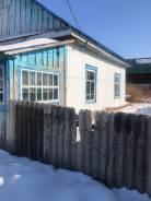 Продаю участок земли 33 сотки в селе Поярково. 3 385кв.м., собственность