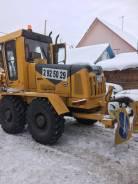 ДЗ. Продам грейдер дз-122Б-7