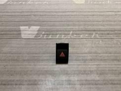 Кнопка аварийки Audi [4G0941509]