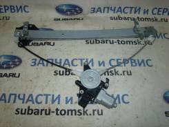 Механизм стеклоподъемника FL Forester SH 2011 [61041SC010], левый передний 61041SC010