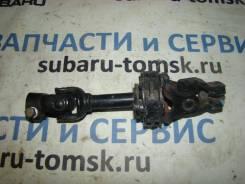 Кардан рулевой Forester SH 2011 [34170SC070] 34170SC070