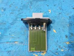 Резистор печки Hyundai Sonata [9703534000]