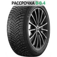 Michelin X-Ice North 4, 225/50 R17 98T