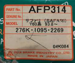 Колодки тормозные дисковые задние FBL AFP-314 комплект AFP314