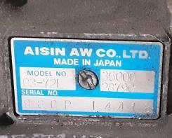Контрактная Акпп Toyota Townace NOAH SR40/50 35000-28790