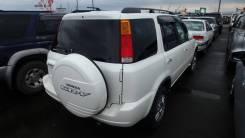 Бампер задний Honda CR-V RD1/ Белый перламутр