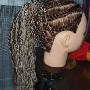 Курсы. Кератин, наращивание волос плетение афрокос, Сертификат.