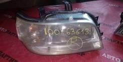 Фара Н-Куб 100-63613 FR хруст
