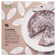 Шоколадный торт с вязкой серединой, замороженный/Сертификат UTZ, 400 гр KAFFEREP KAFFEREP СЕРИЯ