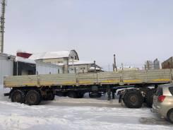 Нефаз 9334-10. Полуприцеп бортовой НефАЗ 9334-10, 23 000кг.