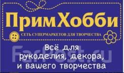 Фасовщик. ИП Кошелева С.В. Улица Ладыгина 15а