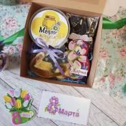 Прекрасный подарок из меда и фрипсов на 8 марта