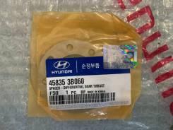 Упорное кольцо подшипника дифференциала Hyundai/KIA