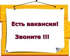 Фасовщик. ООО ДВ Ресурс. Улица Кирова 101