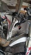 Yamaha. YZ 450F. Под заказ