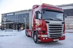 Scania R440. , 13 000куб. см., 20 000кг., 6x4