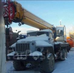 Ивановец КС-45717-1Р. Кран КС-45717-1Р шасси УРАЛ 2012г в Магдагачи. Под заказ