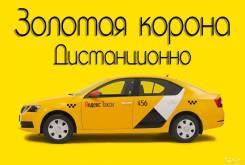 Приоритет, брендирование. Uber. Яндекс. корона такси