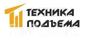 """Руководитель отдела продаж. ООО """"Техника подъема"""". Улица Снеговая 31"""