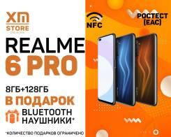 Realme 6 Pro. Новый, 128 Гб, 3G, 4G LTE, Dual-SIM, NFC