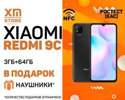 Xiaomi Redmi 9C. Новый, 64 Гб, Черный, 3G, 4G LTE, Dual-SIM, NFC