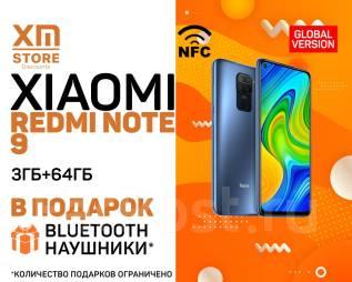 Xiaomi Redmi Note 9. Новый, 64 Гб, Серый, 3G, 4G LTE, Dual-SIM, NFC