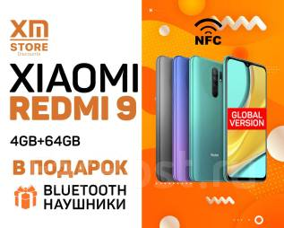 Xiaomi Redmi 9. Новый, 64 Гб, 3G, 4G LTE, Dual-SIM, NFC