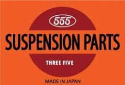 Тяга рулевая 555 SR3560 Toyota LC Prado 90/ Hilux Surf 180 SR3560