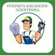 Электрик-электромонтер. ИП Ланец А.В. Проспект 100-летия Владивостока 68а