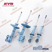 Японские усиленные амортизаторы KYB New SR Special