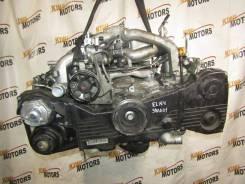 Контрактный двигатель Субару Импреза EL154