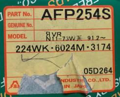Колодки тормозные дисковые задние FBL AFP-254S комплект AFP254S