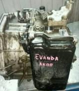 АКПП 4HP15 Шевролет Эванда