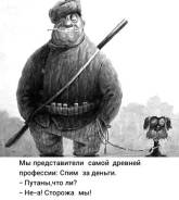 """Сторож. ООО """"УСМУ"""". Улица Одоевского 25"""
