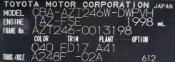 Акпп Toyota Caldina AZT246 1Azfse