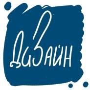"""Графический дизайнер. ООО """"Силайн Диджитал"""". Улица Пограничная 15в"""