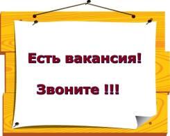 Продавец-консультант. Екатеринбург, челюскинцев 29